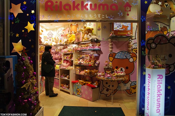 Rilakkuma at Kiddyland