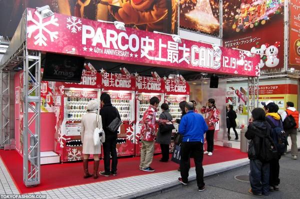 Parco 40 Vending Machines