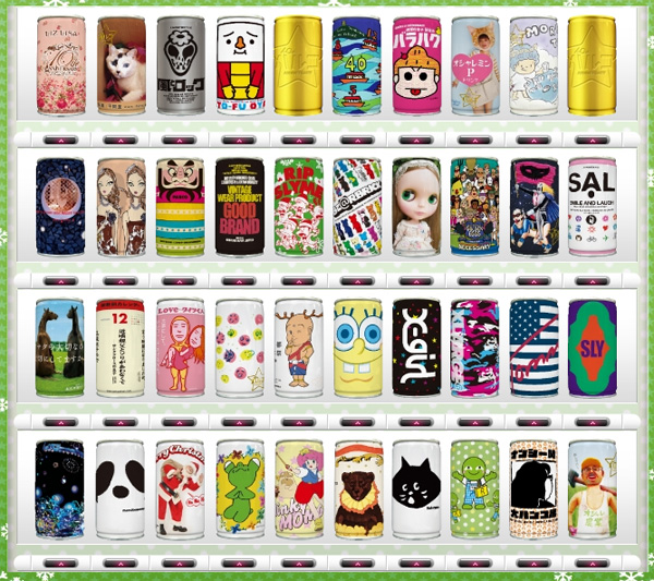 Parco Tea and Coffee Cans