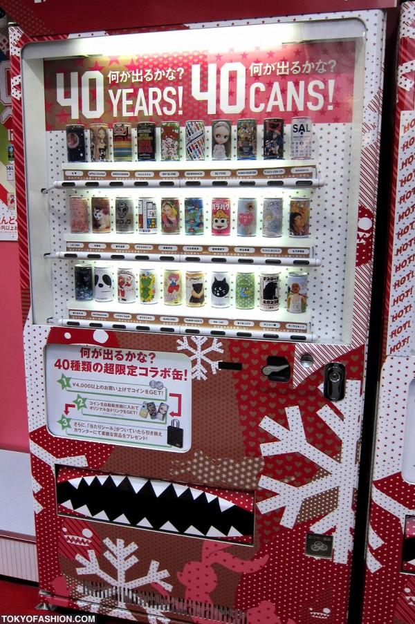 Parco 40 Vending Machine