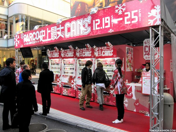 Parco 40 Can Promotion