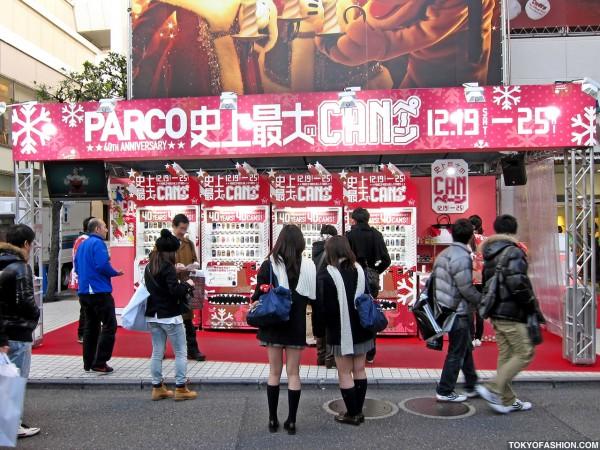 Girls Looking at the Parco Xmas Display