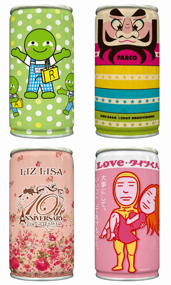 LizLisa vs. Cute Cans
