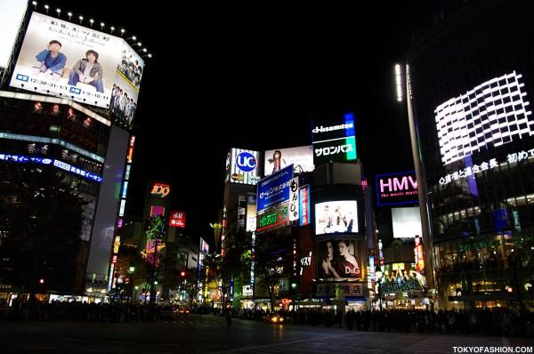 Shibuya Christmas Pictures 2009