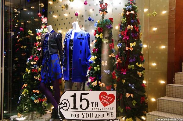 Christmas Time in Shibuya, Japan