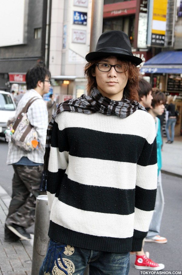 White Striped Knit Sweater