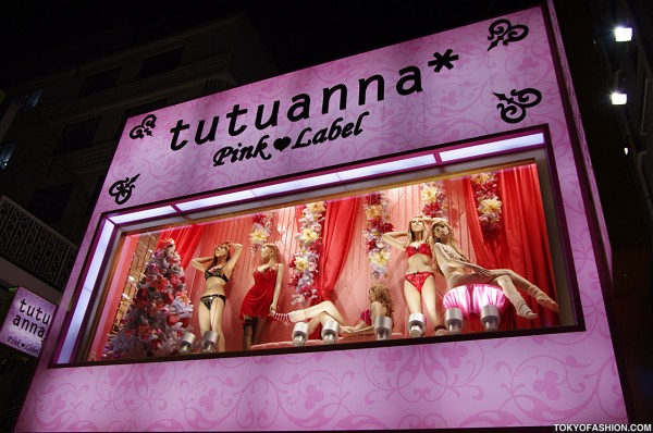 Tutuanna Pink Label Christmas