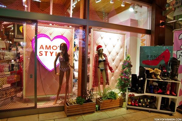 Amos Style Underwear & Xmas
