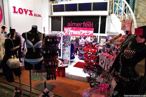Aimerfeel Japanese Underwear X-mas