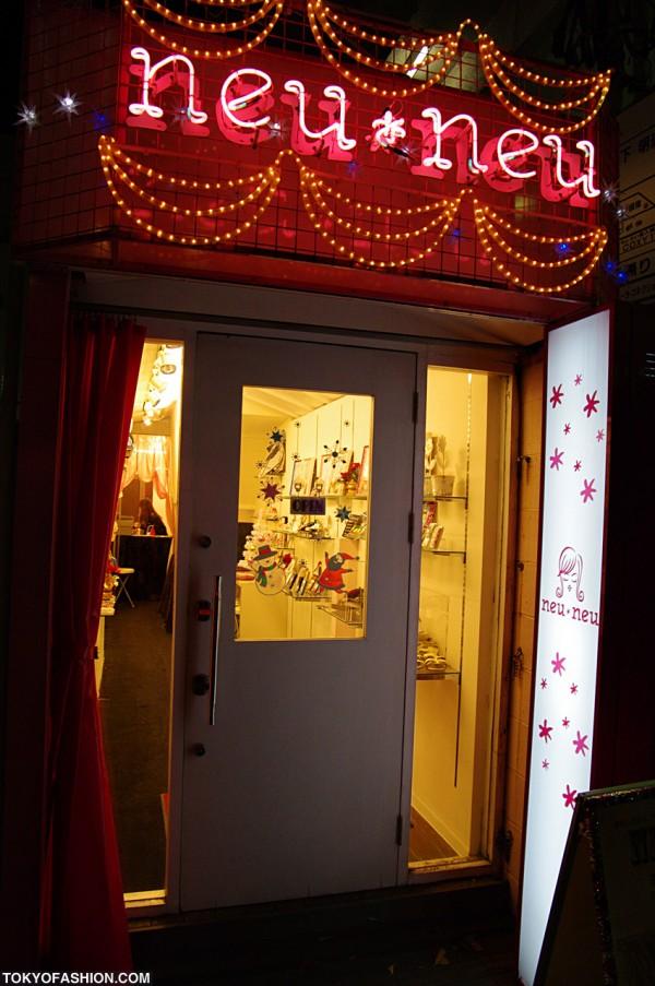 Neu Neu Shop in Harajuku
