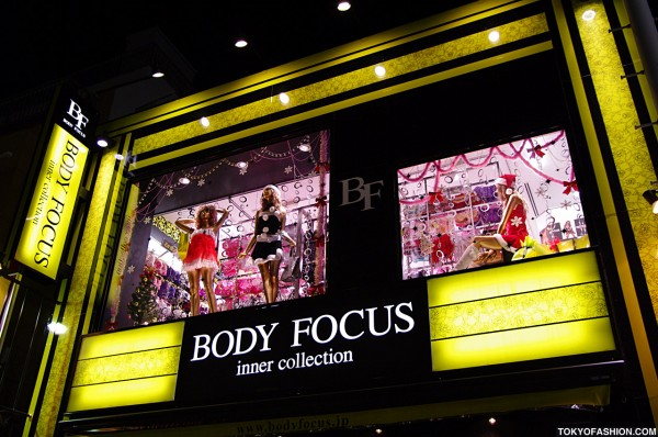 Body Focus Lingerie in Harajuku