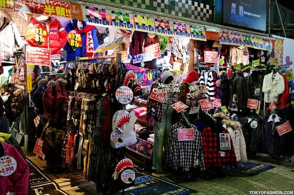 Zen Mall Harajuku X-mas