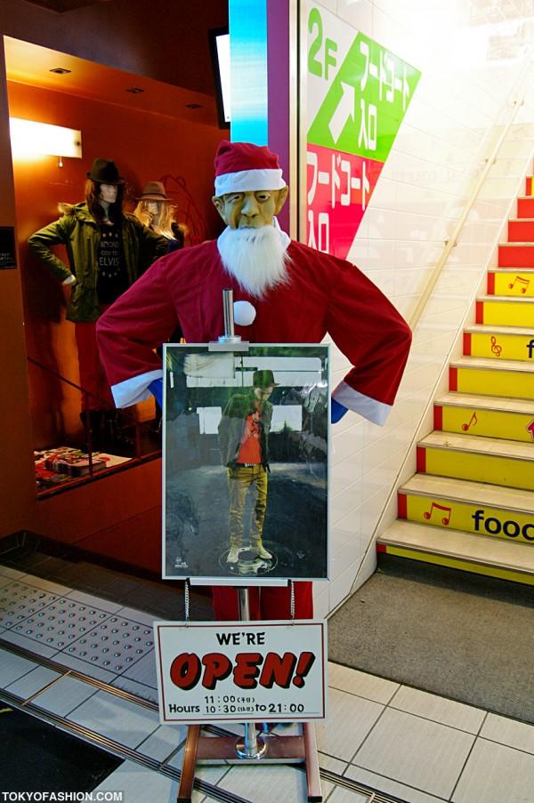 Very Scary Santa