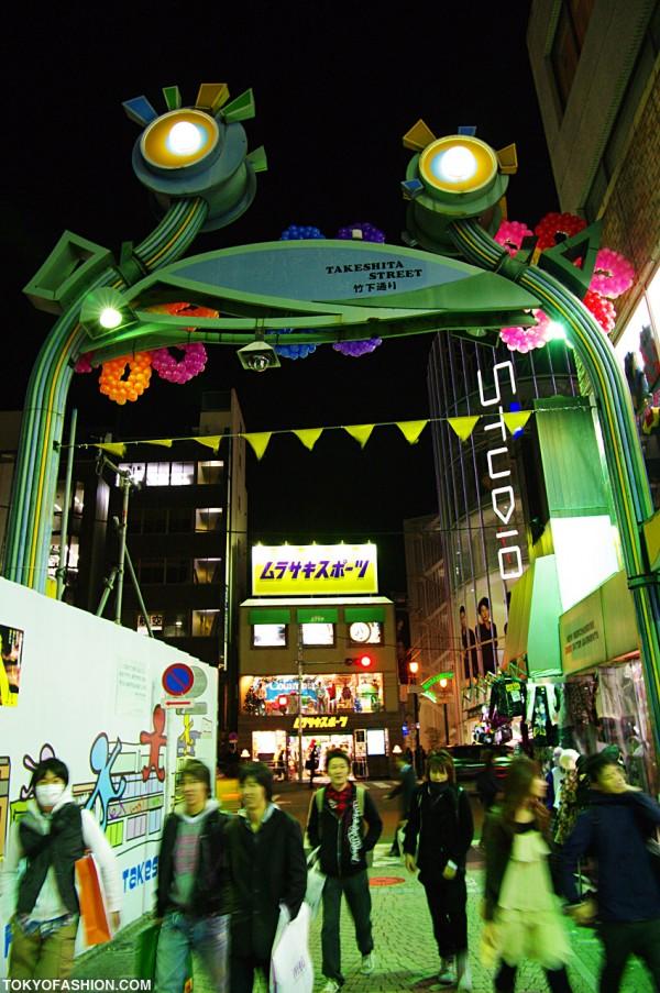 Takeshita Dori End Sign