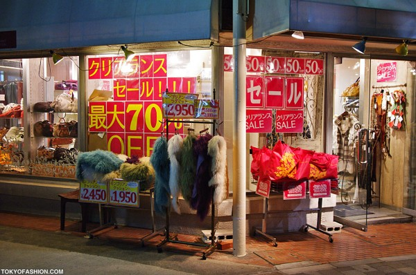 Harajuku Sale and Mystery Bags