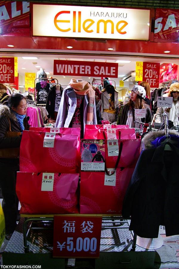 Elleme Winter Sale