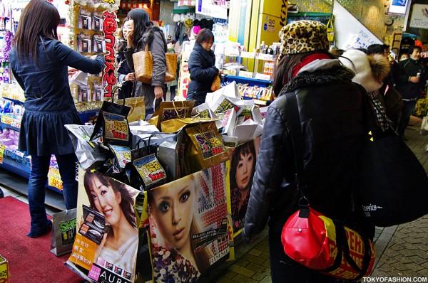 Japanese Cosmetics Sale
