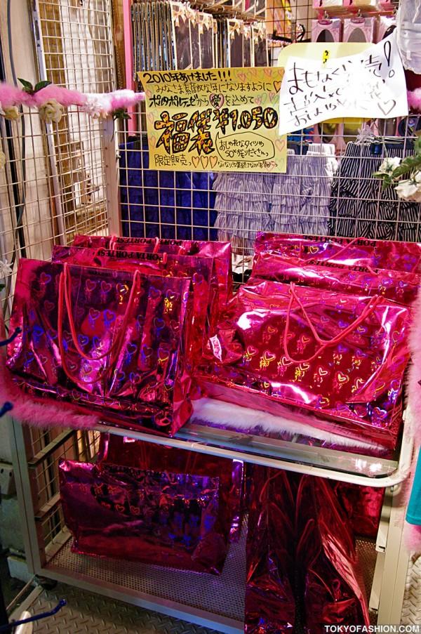 Pink Bags at Porta Portese Harajuku
