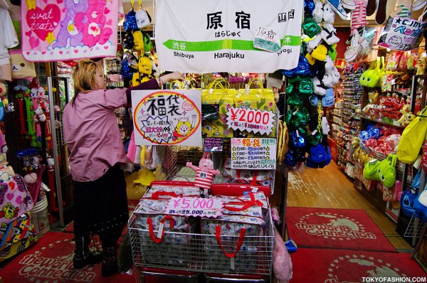 Harajuku Goodie Bags