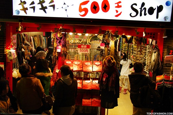 500 Yen Shop