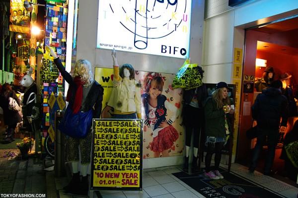 WEGO Takeshita 2010 Sale
