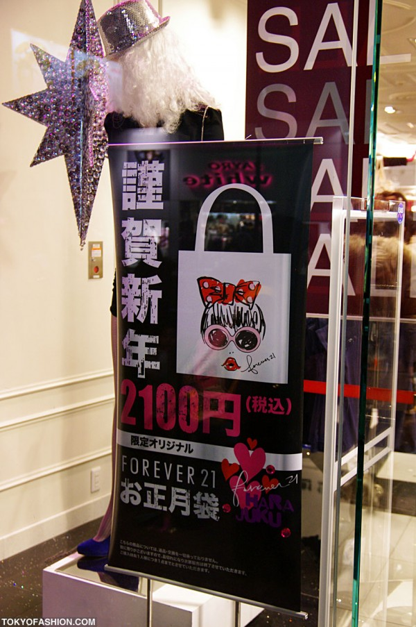 Forever 21 Harajuku Happy Bag