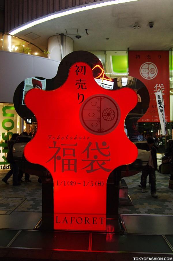 LaForet Harajuku 2010