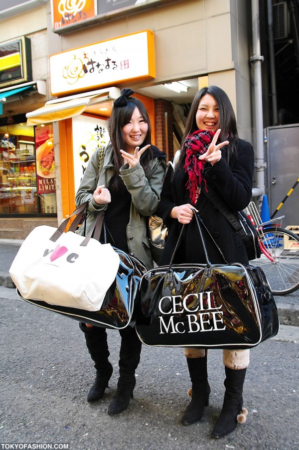 Cecil McBee & WC Lucky Bags