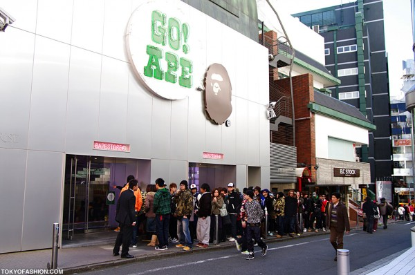 Even more BAPE line