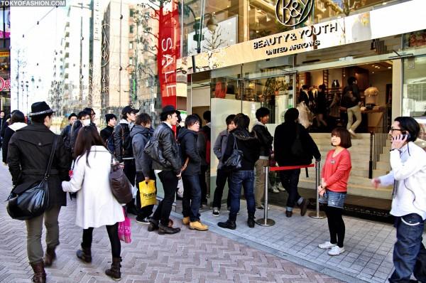 Beauty & Youth Shibuya