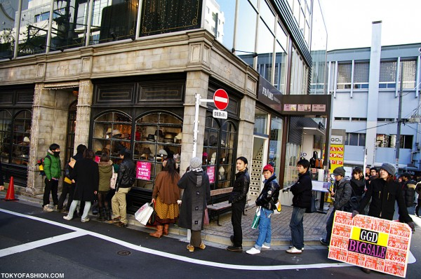 CA4LA Shibuya Line