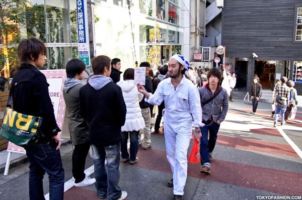 Freak's Store Line in Shibuya