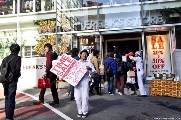 Freak's Store Shibuya Sale