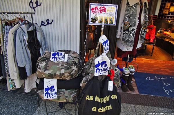 As Know As de Base Shibuya