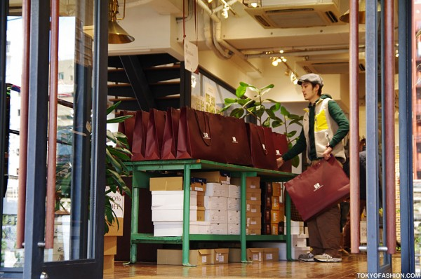 Urban Research Shibuya Lucky Bags