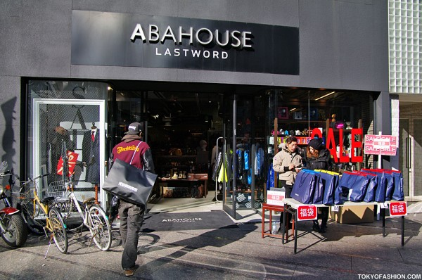 AbaHouse Lucky Bags