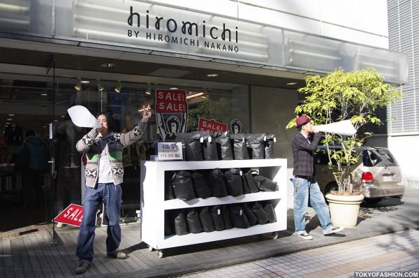 Hiromichi by Hiromichi Nakano