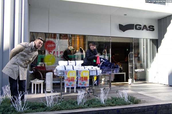 GAS Brand Lucky Bags