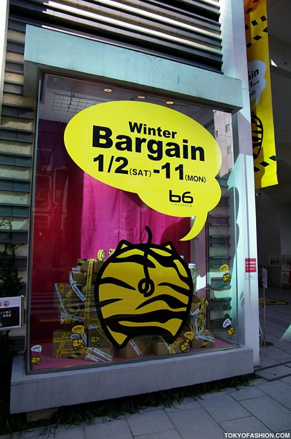Year of the Tiger Pig at B6 Harajuku