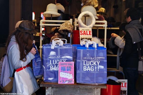 Override Hat Lucky Bags