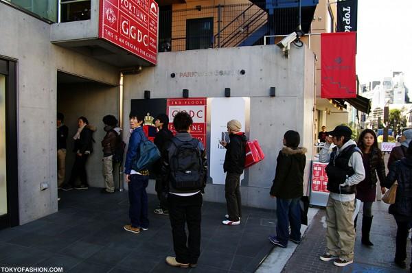 GGDC by GDC Harajuku