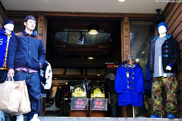 iLL Store Harajuku