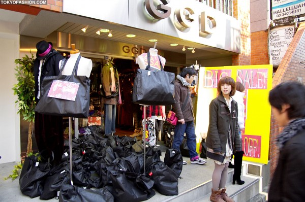 GGD New Year Bags