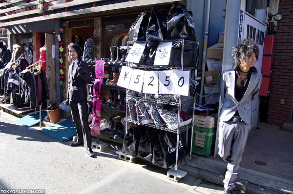 Silver Bullet Harajuku Lucky Bags