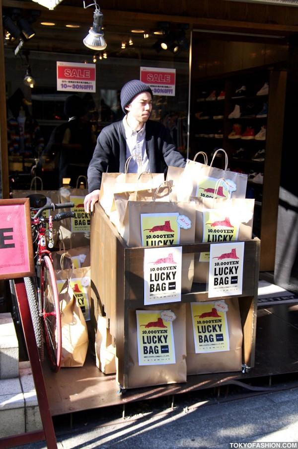 Harajuku Lucky Bags