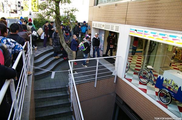 BBC / Ice Cream Harajuku
