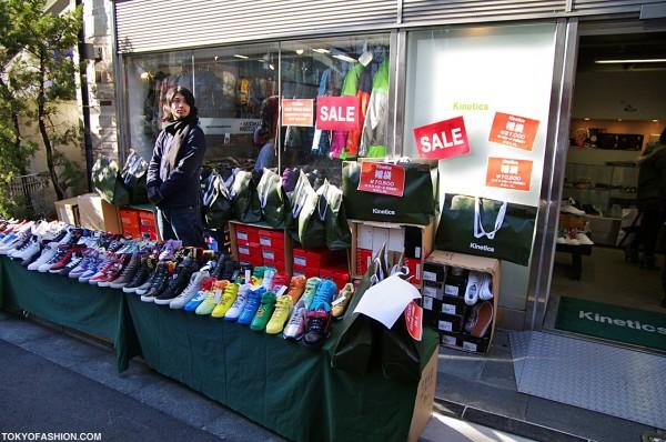 Kinetics Harajuku Sneakers