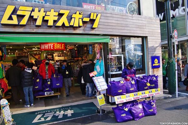 Murasaki Harajuku Purple Happy Bags