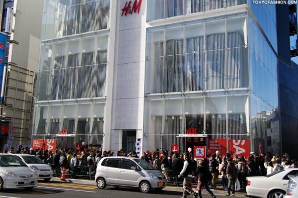 H&M Harajuku