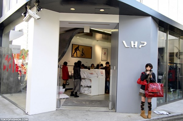 LHP (Lazy Hazy Planet) Harajuku